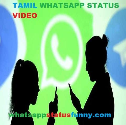 Download single whatsapp free status tamil [960.94 kB]