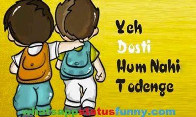 Yeh Dosti Hum Nahi Todenge Song Whatsapp Status Video Download