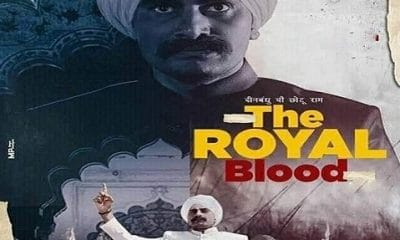 The Royal Blood Song Amit Dhull Whatsapp Status Video Download