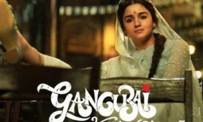 Gangubai Kathiawadi New Movie Whatsapp Status Video Download