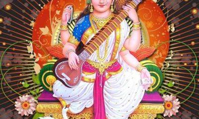 Happy Saraswati Puja 2021 Whatsapp Status Video Download