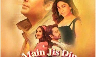 Main Jis Din Bhulaa Du Song Whatsapp Status Video Download