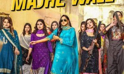 Majhe Wale Song Bani Sandhu Whatsapp Status Video Download
