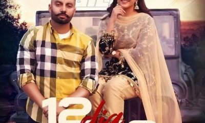 12 DIA 12 Song Sippy Gill Whatsapp Status Video Download