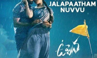 Jala Jala Jalapaatham Song Uppena Status Video Download