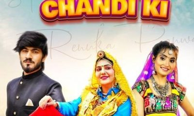 Payal Chandi Ki Song Renuka Panwar Status Video Download