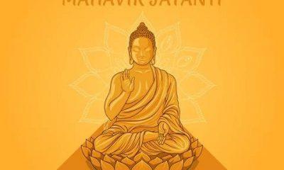 Happy Mahavir Jayanti Special 2021 Status Video Download