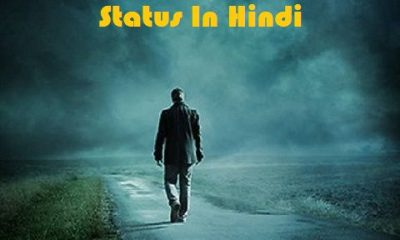 Alone Sad Motivational Status In Hindi Download