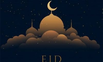 Eid Mubarak 2021 Special Wishes Status Video Download