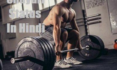 Gym Shayari Status In Hindi Download