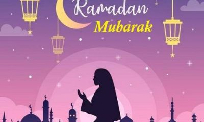 Ramadan Ramzan Mubarak 2021 Special Status Video Download
