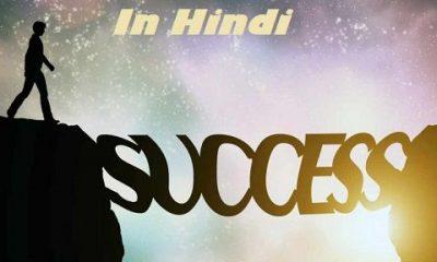 Success Status In Hindi Download