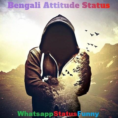 Bengali Attitude Status Download