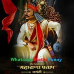Maharana Pratap Jayanti Status Video Download