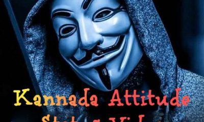 Kannada Attitude Status Video Download
