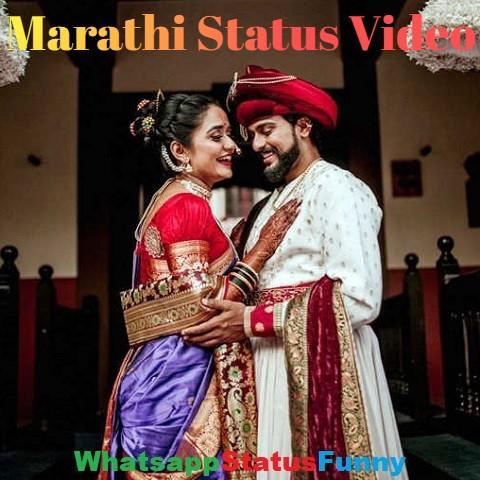 Marathi Status Video Download