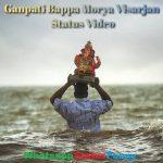 Ganpati Bappa Morya Visarjan 2021 Status Video Download
