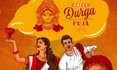 Durga Puja Special Dance Status Video Download