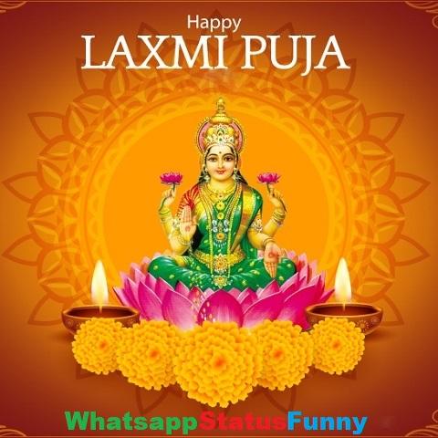 New Laxmi Puja 2021 Short Status Video Download