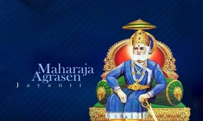 New Maharaja Agrasen Jayanti Short Status Video Download