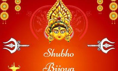 Subho Bijaya Dashami Whatsapp Status Video Download