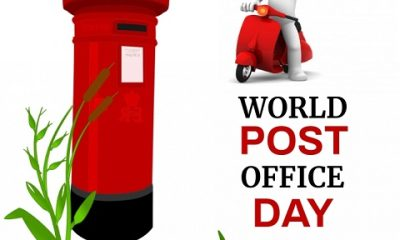 World Post Office Day 2021 Status Video Download